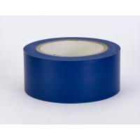 Лента ПВХ для разметки, синяя, 50 мм x 33 м